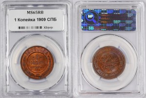 Russia 1 Kopek 1909 СПБ NNR MS 65 RB