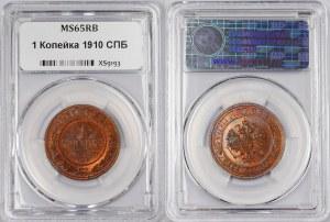 Russia 1 Kopek 1910 СПБ NNR MS 65 RB