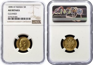 Russia 5 Roubles 1898 АГ NGC AU