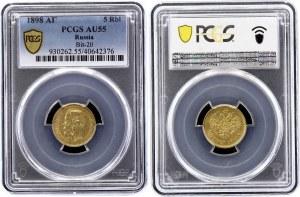 Russia 5 Roubles 1898 АГ PCGS AU 55