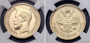 Russia 7.5 Roubles 1897 АГ NGC AU55