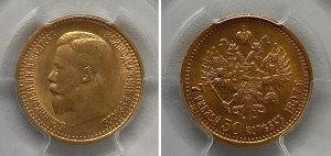 Russia 7.5 Roubles 1897 АГ NGC MS63