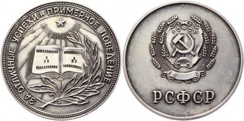 Russia - USSR School Silver Medal 1946 - 1959 (ND)