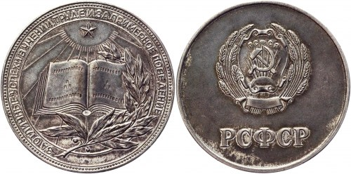 Russia - USSR School Silver Medal 1960 - 1986 (ND)