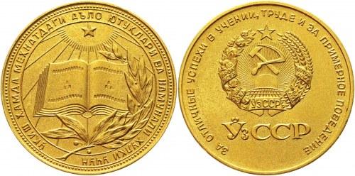 Russia - USSR Uzbekistan School Gold Medal 1986 - 1997 (ND)