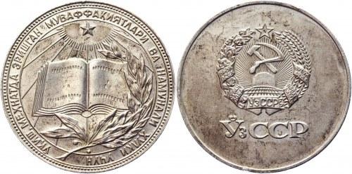 Russia - USSR Uzbekistan School Silver Medal 1986 - 1997 (ND)