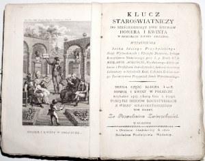 Przybylski J., KLUCZ STAROŚWIATNICZY… HOMERA I KWINTA… 1816, rycina