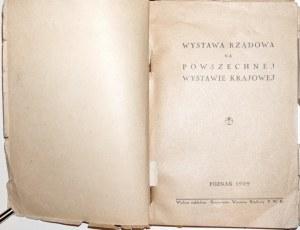 WYSTAWA RZĄDOWA NA POWSZECHNEJ WYSTAWIE KRAJOWEJ, 1929