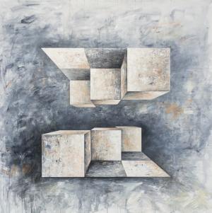 Iwona Gabryś, Kompozycja nr 14, 2017