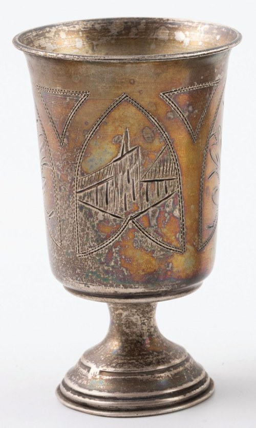PUCHAREK, Cesarstwo Rosyjskie, Kijów, Israil Zachodier, ok. 1890
