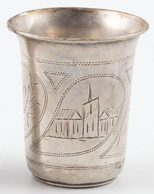 KUBEK, Cesarstwo Rosyjskie, Kijów, Israil Zachodier, 1896