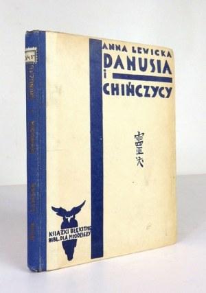 LEWICKA A. - Danusia i Chińczycy. Okł. i ilustr. Jadwigi Pieradzkiej