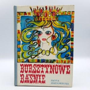 Zdzitowiecka Hanna - Bursztynowe Baśnie - Gdańsk 1972