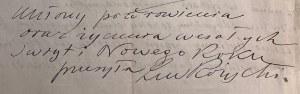 Zestaw 2 listów Stefanii Różyckiej i Ludomira Różyckiego