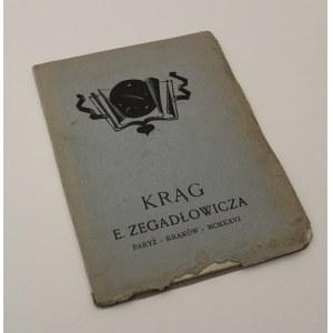 Emil Zegadłowicz - Krąg. Fragment Poematu [Druk Bibliofilski Z Drzeworytem Tadeusza Cieślewskiego Syna]