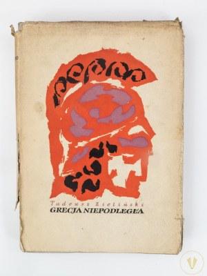 Zieliński Tadeusz, Grecja niepodległa [wydanie I]