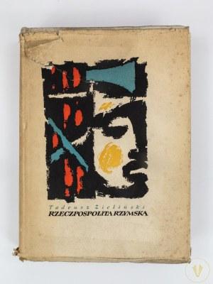 Zieliński Tadeusz, Rzeczpospolita Rzymska [wydanie I]