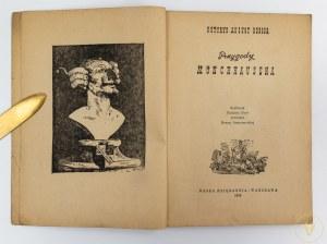 Bürger Gotfyrd August, Przygody Münchausena [ilustracje Gustaw Doré]