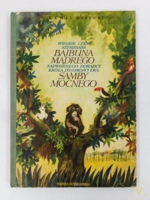 [ilustracja J.M. Szancer] Giżycki Kamil, Wielkie czyny szympansa Bajbuna Mądrego nadwornego doradcy króla jegomości lwa Samby Mocnego