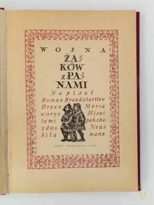 Brandstaetter Roman, Wojna żaków z panami [drzeworyty Marii Hiszpańskiej - Neumann]