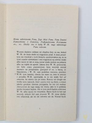 [Stanny, Czeczot, Pietsh, Topolski] Ilustrowane wydania utworów Jana Kochanowskiego 1981-1982