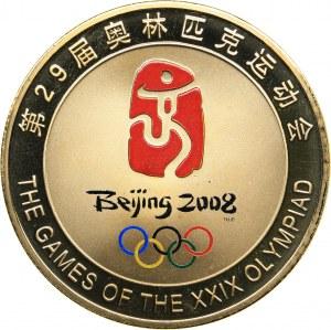 China medal 2008 - Olympics