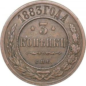 Russia 3 kopecks 1883 СПБ