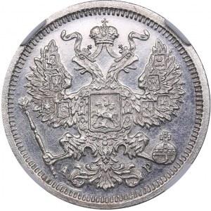 Russia 20 kopecks 1902 СПБ-АР - HHP PF 62