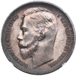 Russia Rouble 1912 ЭБ - NGC MS 64+