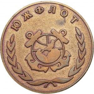 Russia - USSR medal YUZHFLOT, 1989