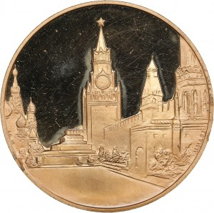 Russia - USSR medal Wedding medal