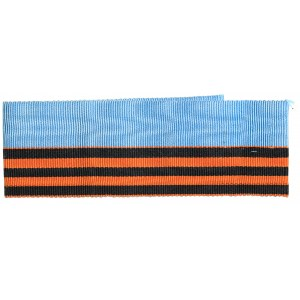 Russia ribbon of the medal for the capture of Paris