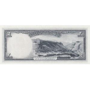 Afghanistan 2 afghanis 1948