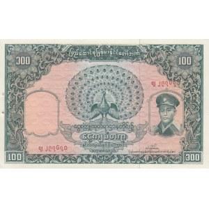 Burma 100 kyats 1958