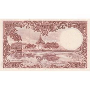 Burma 50 kyats 1958