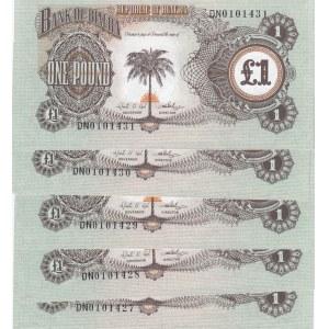 Biafra 1 pound 1969 (5)
