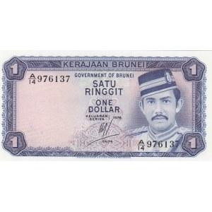 Brunei 1 ringgit 1976