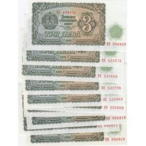Bulgaria 3 leva 1951 (10)