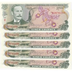 Costa Rica 5 colones 1979 (5)