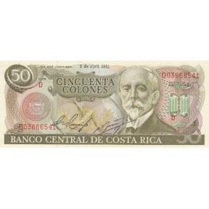 Costa Rica 50 colones 1981