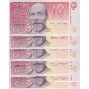 Estonia 10 krooni 1994 (5)