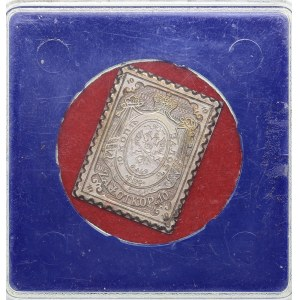 Poland - Russia metal stamp deposit of 10 kopecks