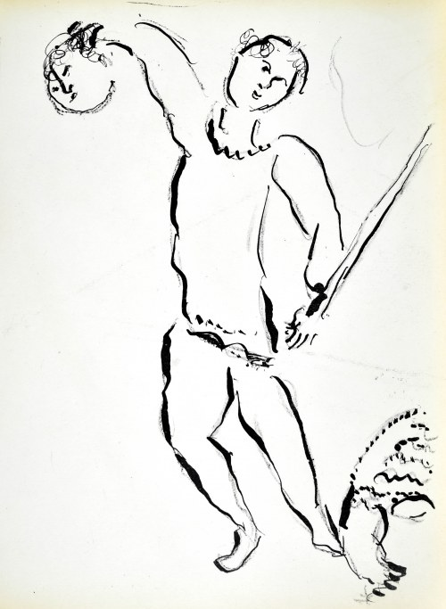 Marc CHAGALL (1887 - 1985), David and Absalom