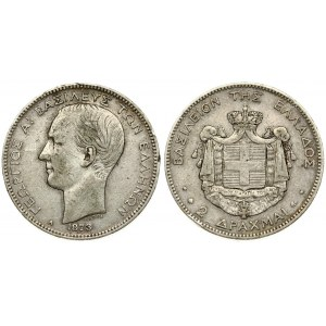 Greece 2 Drachmai 1873A George I(1863-1913). Averse: Head left. Reverse: Arms within crowned mantle. Silver...