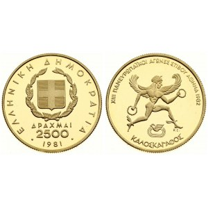Greece 2500 Drachmai 1981 Ancient Olympics Agon. Averse: Arms within wreath. Reverse: Winged figure holding rings. Gold...