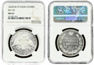 Russia 1 Rouble 1830 СПБ-НГ St. Petersburg. Nicholas I (1826-1855). Averse: Crowned double imperial eagle. Reverse...