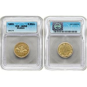 Russia 5 Roubles 1831 СПБ-ПД St. Petersburg. Nicholas I (1826-1855). Averse: Crowned double imperial eagle. Reverse...