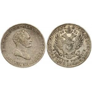 Russia For Poland 5 Zlotych 1831 KG. Nicholas I (1826-1855). Averse: Laureate head right. Averse Legend...