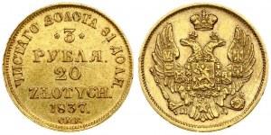 Russia 3 Roubles - 20 Zlotych 1837 СПБ-ПД St. Petersburg. Nicholas I (1826-1855). Averse...