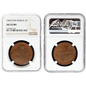 Russia  2 Kopecks 1841 СПМ Izhora Mint. Nicholas I (1826-1855). Av.: Crowned double headed imperial eagle. Rev.: Value...